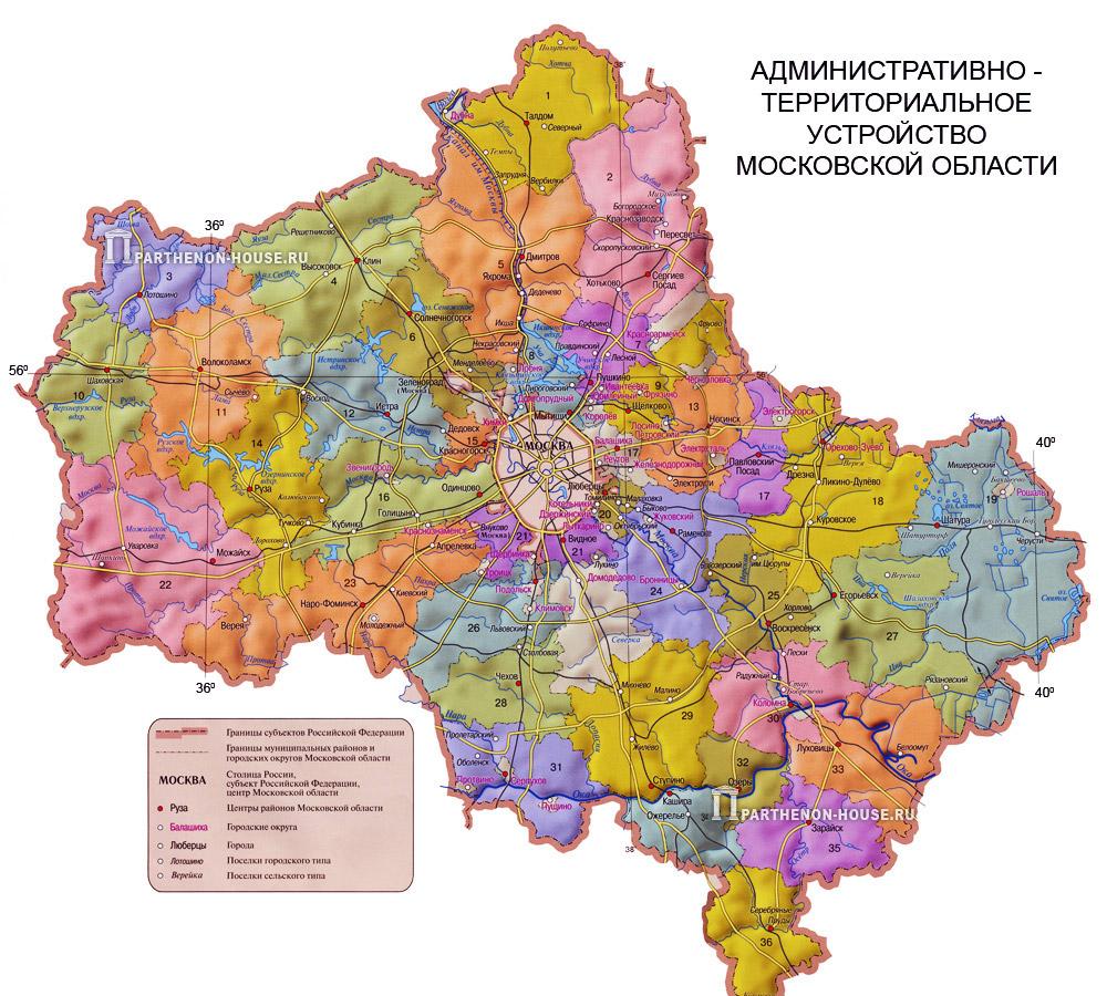 Московская область: карта области, население Московской ...: http://www.parthenon-house.ru/content/articles/index.php?article=5278