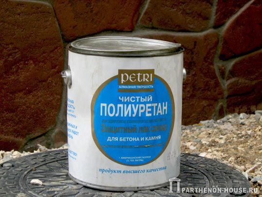 Лак для поверхностей из натурального камня ceresit полиуретановый герметик