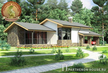 Проект дома из газобетона яп 172 1 172 кв