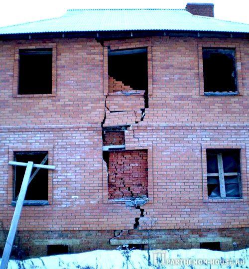 Дом с подвалом – лопнуло и порвалось все